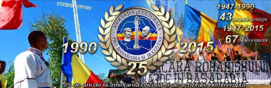 Flacăra Identităţii Naţionale Româneşti