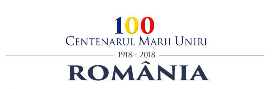 Centenarul Marii Uniri 1918-2018 Cover Image