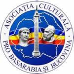 Pro Basarabia și Bucovina