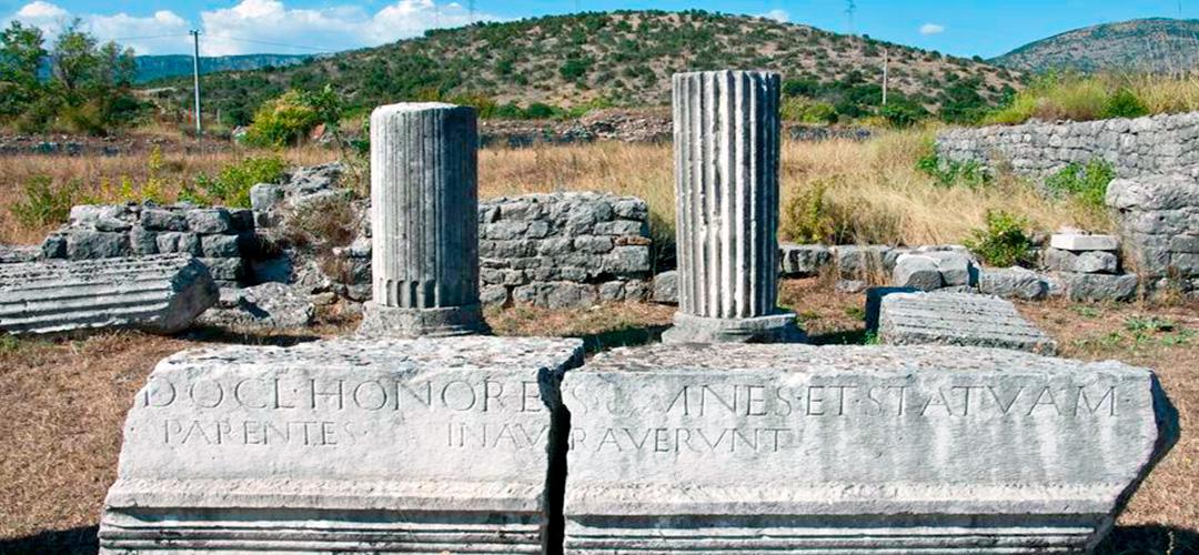 Ancient Roman city Dioclea (Duklja) in Montenegro