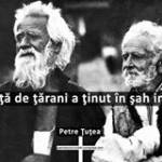 Getu Sarmis