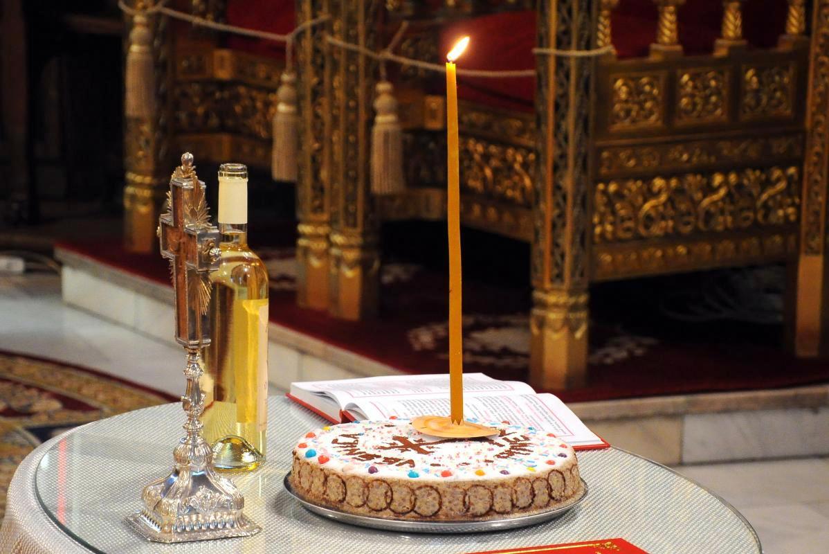 Comunicat de presă privind Centenarul Tratatului de la Trianon (4 iunie 1920 - 4 iunie 2020) - Basilica.ro