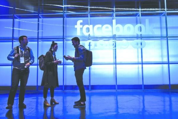 Facebook, unealtă politică de închis gura | Ziarul National
