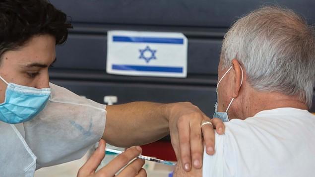 Israel: 13 persoane vaccinate anti-Covid au dezvoltat paralizie facială după injectare – Europa News