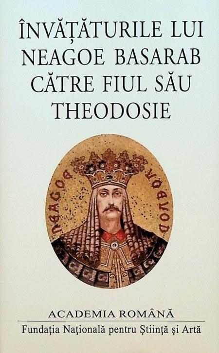 500 de ani de la moartea lui Neagoe Basarab. Academia Română sărbătorește evenimentul   R3media